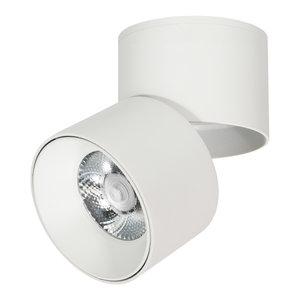 LED Opbouw Spot Dimbaar Badkamer Geschikt IP 44 Extra Warm Wit 2700 Kelvin 5 Watt vervangt 75 Watt Opbouw Hoogte ↕ 95 mm Witte behuizing.