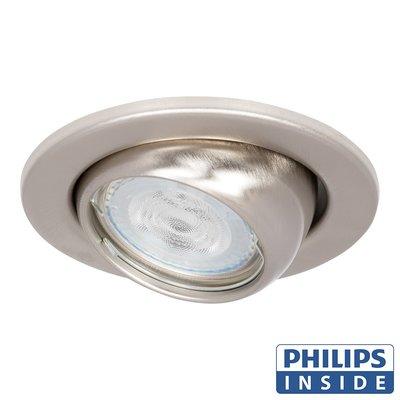 Philips Dim Tone LED Inbouw spot 4,9 watt kantelbare bol 50 mm rond aluminium mat
